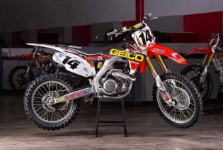 The MMI/AMSOIL Motorcycle Sweepstakes