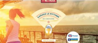 concours st methode