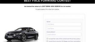 bmw contest