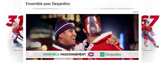 Concours Desjardins Gagnez l'une des 5 soirées VIP pour un match des Canadiens au Centre Bell