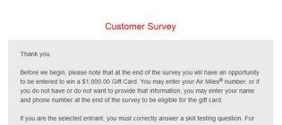 iga survey
