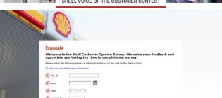 shell opinion contest