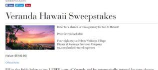 veranda hawaii sweepstakes