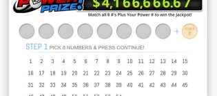 Lotto PCH com/Onboarding | Sweepstakes PIT