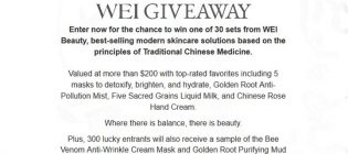 wei-giveaway