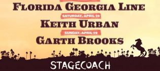 stagecoach-siriusxm-spotlight-stage-sweepstakes