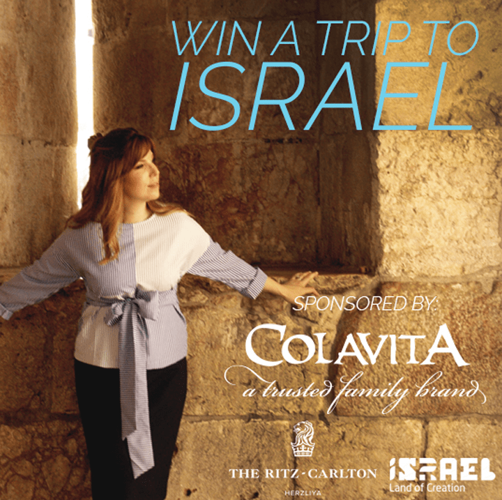 trip-to-israel-contest