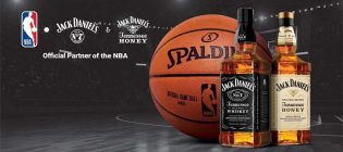 jack-daniels-nba-sweepstakes