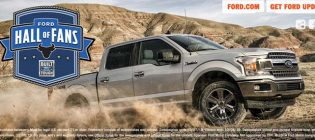 ford-hall-of-fans-sweepstakes