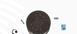 oreo-the-stuf-inside-sweepstakes