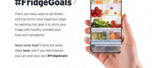 fridgegoals-becel-contest