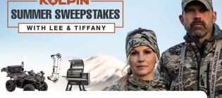 Kolpin Lee & Tiffany Archery Sweepstakes
