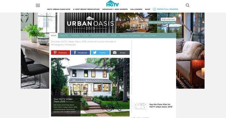 HGTV Urban Oasis Sweepstakes