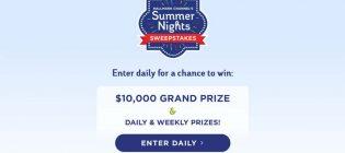 Hallmark Channel's Summer Nights Sweepstakes